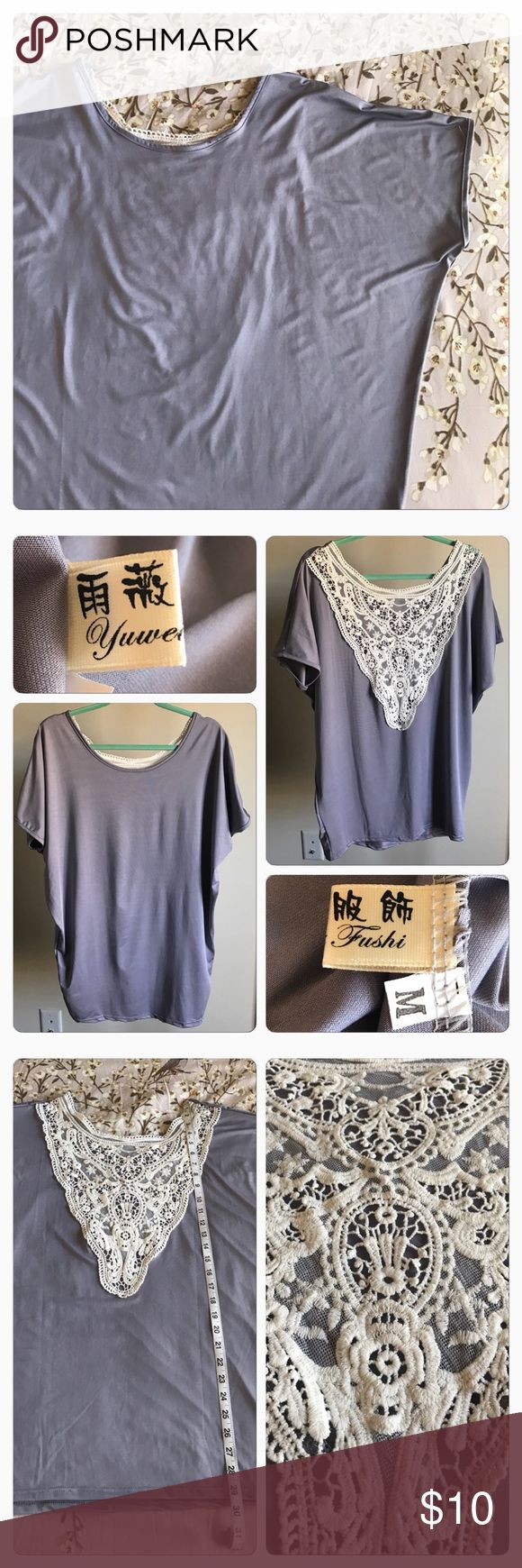 Yuwei Fushi Lace Batwing Top This is a rePosh. It arrived NWOT and to my knowledge has never been washed or worn. It is in perfect condition. The fabric feels sleek and silky and appears to be grayish purple in color. According to an original listing online, this top is made out of cotton. Yuwei Fushi Tops