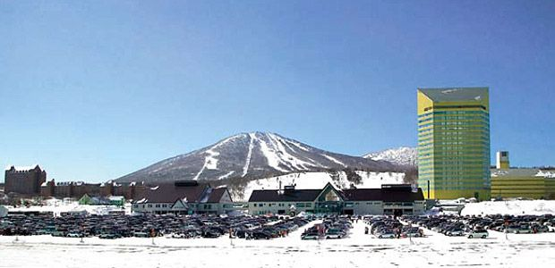 About APPI - About APPI - APPI Resort - Ski, Snowboard, Hotel and More!