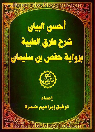 Majalah As Sunnah Pdf