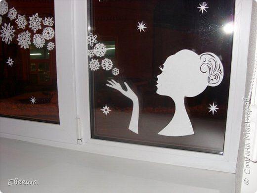 Мои оформленные окна на работе. Идею увидела здесь в СМ. У мастерицы в таком духе была оформлена комната. Я решила перенести эту идею на окно. фото 5