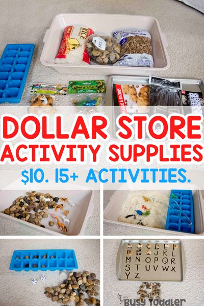 Dollar Store Activity Supplies You Need to Buy