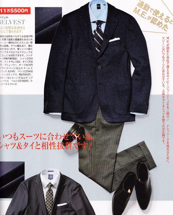 excelente combinação de blazer azul marinho com calça cinza risca de giz