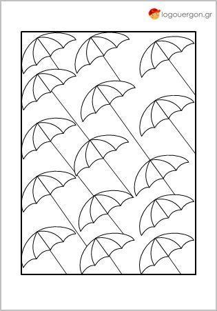 Σχέδιο ζωγραφικής παιδιών και ενηλίκων,ομπρέλες  #antistress #coloring_pages