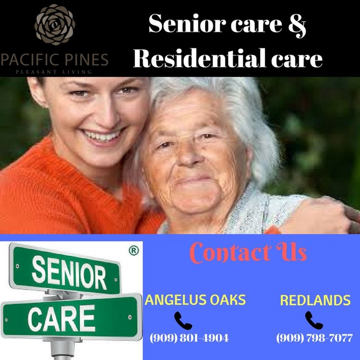 Pacific-pines provide the elder care facilities in California. We also provide a senior residential care, senior living facilities, and nursing home facilities.  We do the best care for our senior and fulfill their every need.  http://www.pacific-pines.com