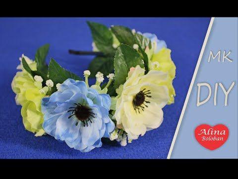 Нежный Веночек из Цветов / Delicate Wreath of Flowers - YouTube