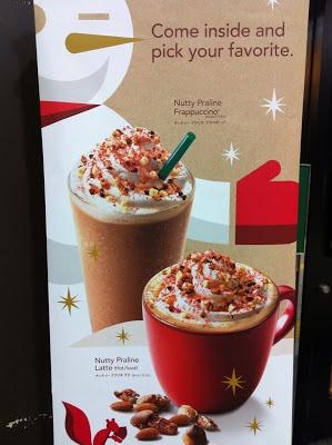 Photo - Starbucks Nutty Praline Latte