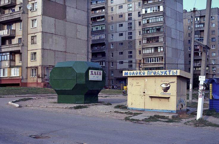#sovmod #postsoviet #sad #komok #2000s