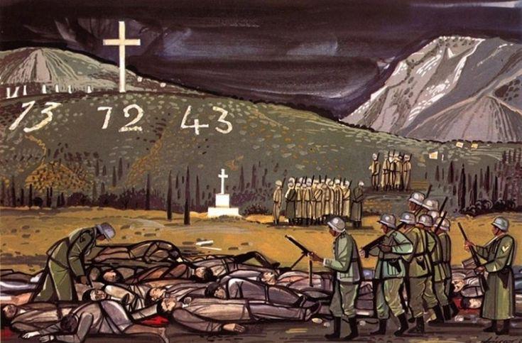 Σαν σήμερα 13 Δεκεμβρίου το 1943 έγινε η σφαγή των Καλαβρύτων!