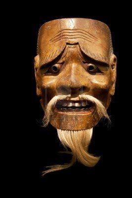 Mikzuki (esprit mâle) masque de théâtre de Nô Japonais Banque d'images