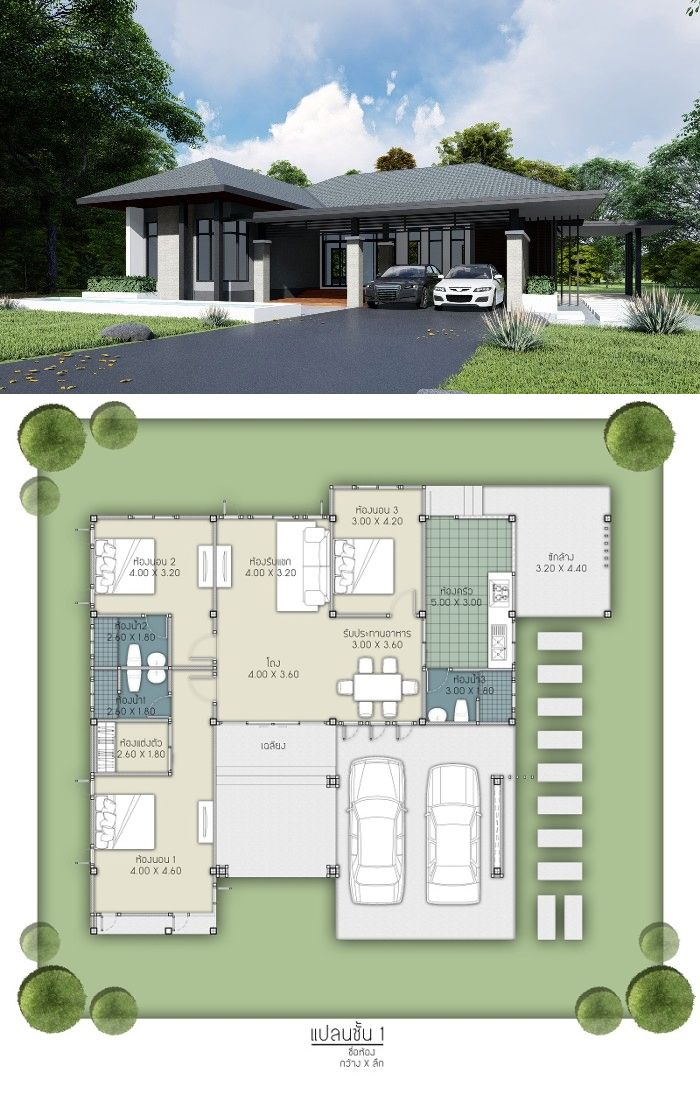 Amazing three-bedroom one-storey house designs: Pick your bet! - Ulric Home | One storey house, House design, Build your house