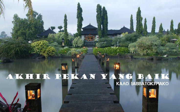 Καλό Σαββατοκύριακο αλά Ινδονησιακά!!!