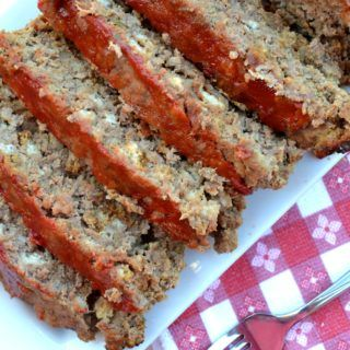 Easy meat loaf recipe