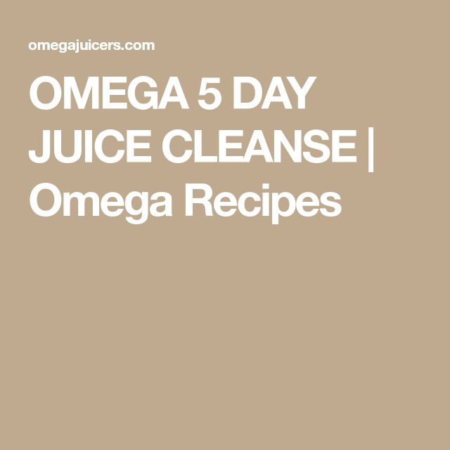 The 25 best 5 day juice cleanse ideas on pinterest 7 day detox omega 5 day juice cleanse omega recipes malvernweather