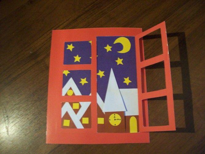 Оригинально подписать, конструирование веселых открыток с окошком 3 класс