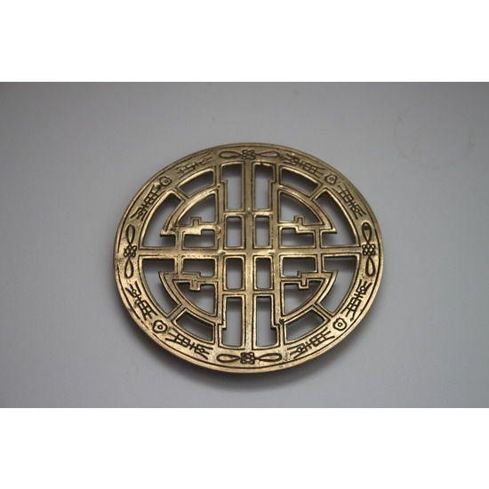 Brass Asian Trivet #huntersalley