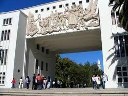 Arco Universidad de Concepción lugares turísticos de Concepción Chile -
