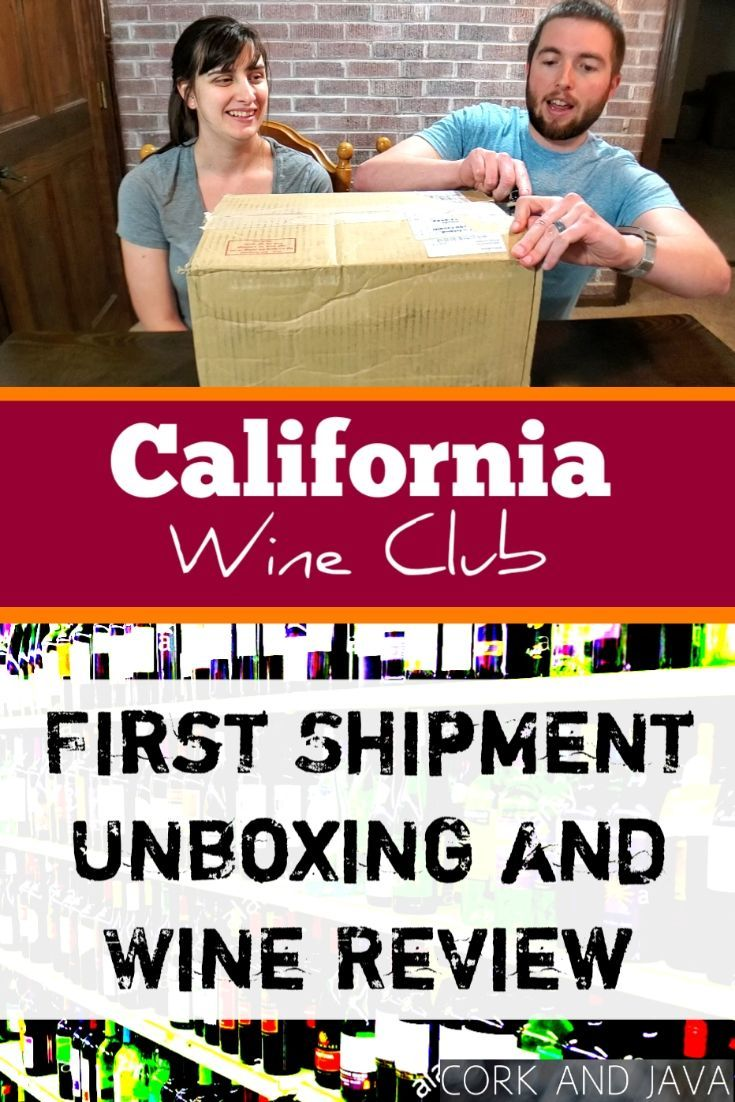 We Got Our First Shipment Of Wine From The California Wine Club We Joined The Premium Tier In The Club And L California Wine Club California Wine Wine Clubs