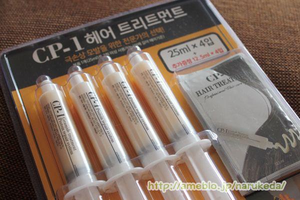 韓国で大人気のヘアトリートメント ヘアトリートメント 大人気 韓国