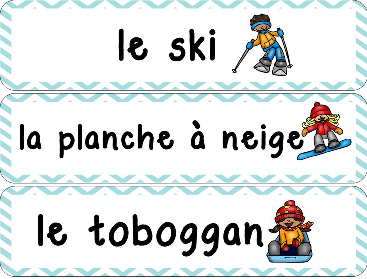 French Winter Word Wall and Write the Room