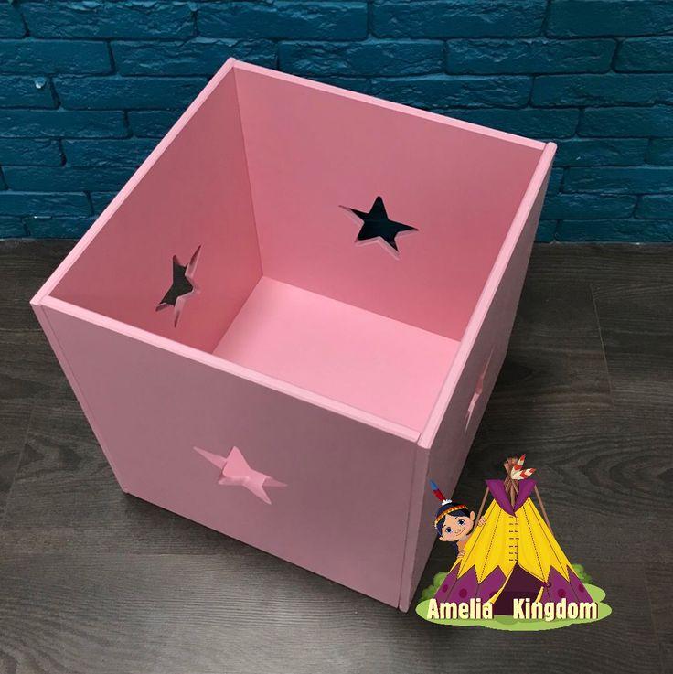 Ящик для игрушек.