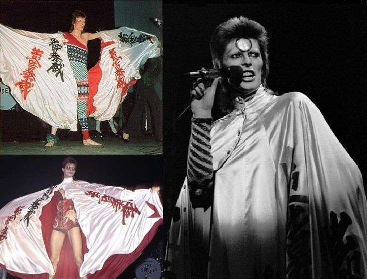 """Cloak decorated with kanji characters, 1973. Designed by Kansai Yamamoto for the Aladdin Sane tour. The writing translates as """"one who spits out words in a fiery manner""""and phonetically reads """"David Bowie"""""""