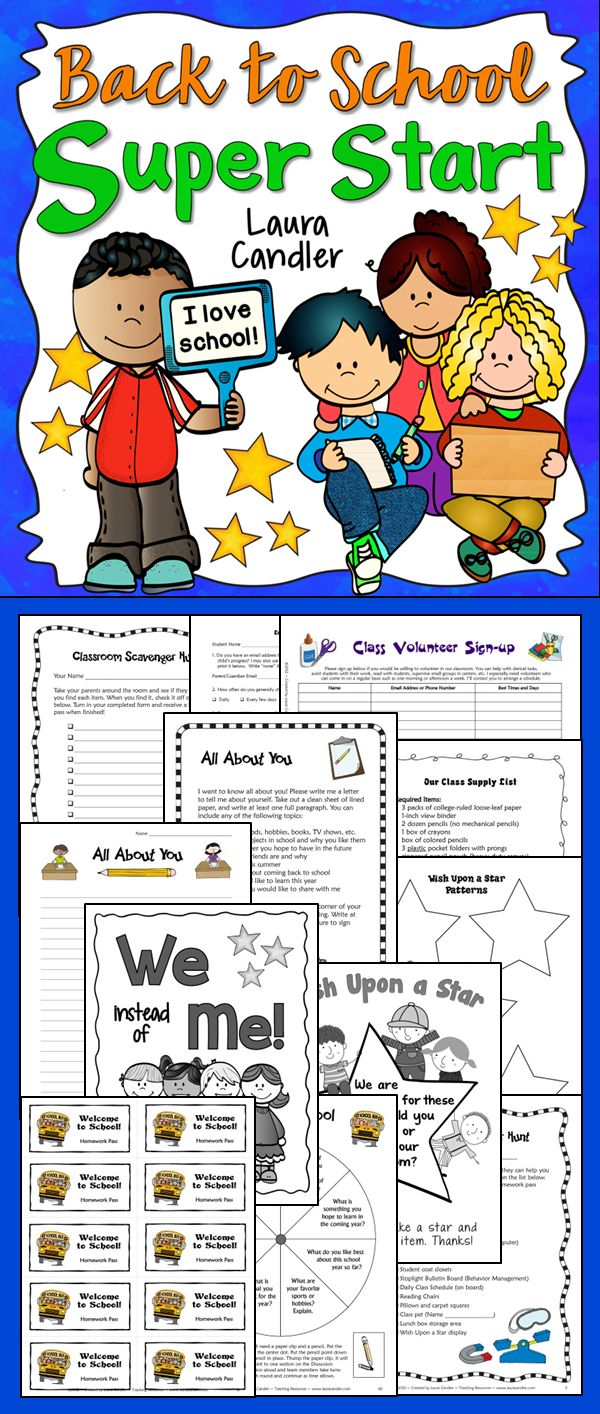 Back to School Super Start from Laura Candler - The first week of school is the most critical week of the year, and it's important to get your class on the right track from the first day. Spending a little time now to create a caring classroom community will pay off later when it's time for your students to work together. These activities are all you need for a super start to the new year! $