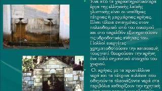 Πήλιο: Δομημένο περιβάλλον - Παραδοσιακή αρχιτεκτονική - YouTube
