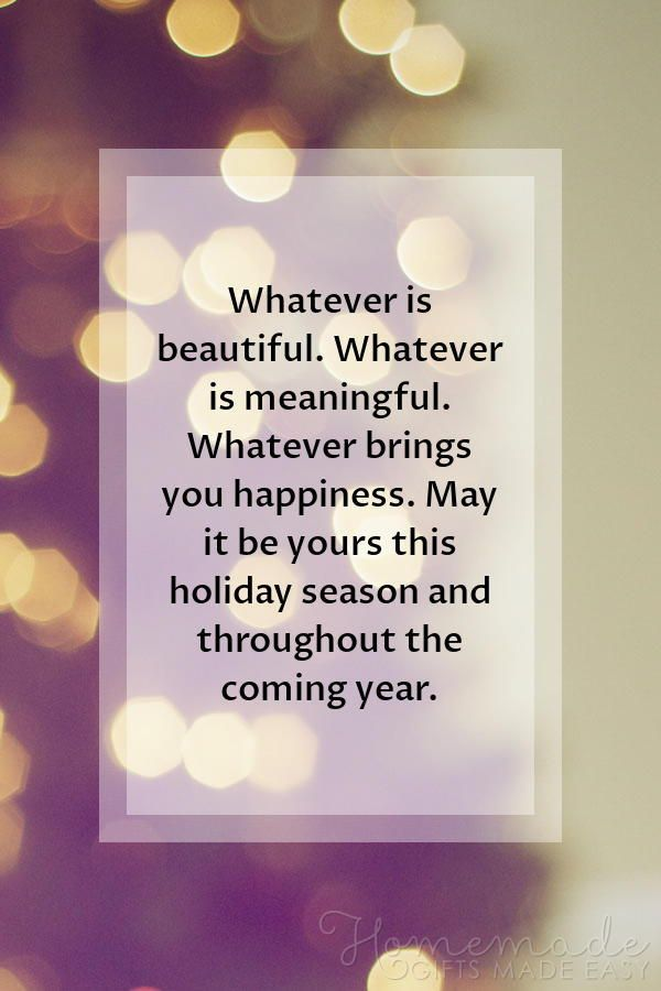 200 Merry Christmas Images Quotes For The Festive Season Christmas Greetings Quotes Holiday Season Quotes Christmas Wishes Quotes