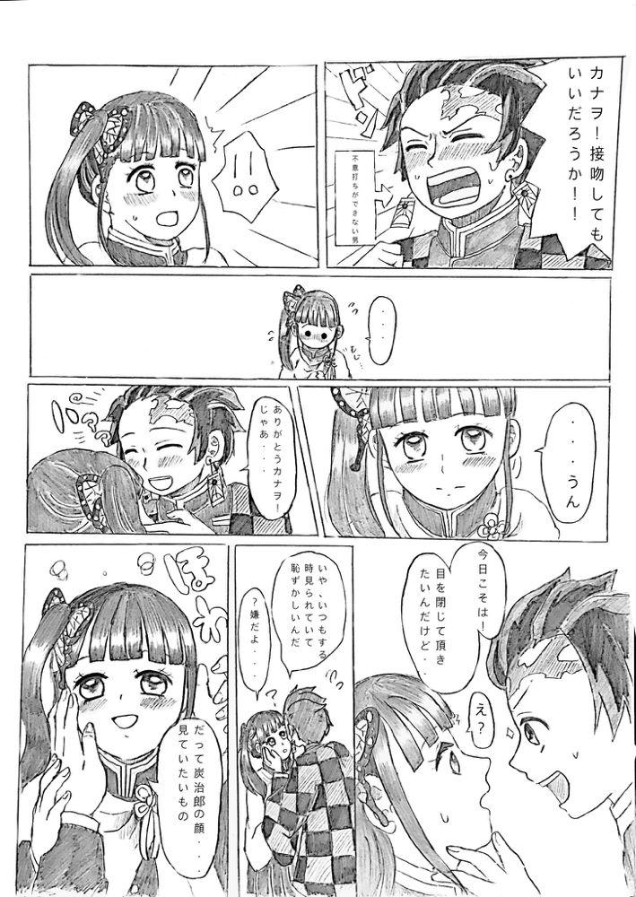 twitter 面白い漫画 漫画イラスト アニメ