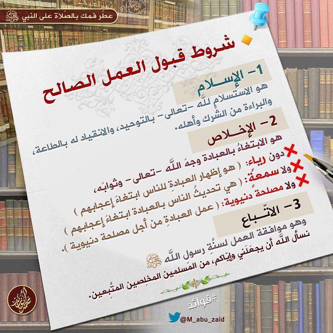 تويتر افهم آية Efham Aya