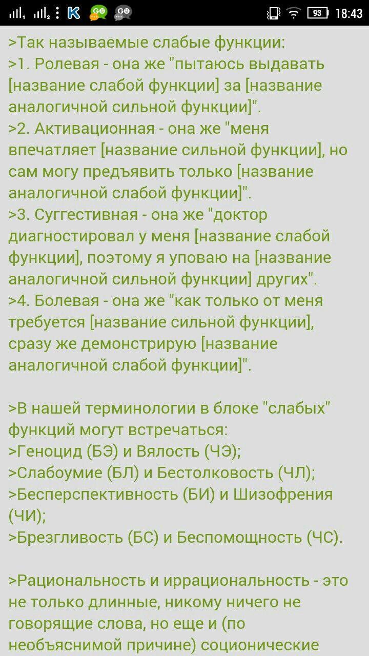 soc. 2