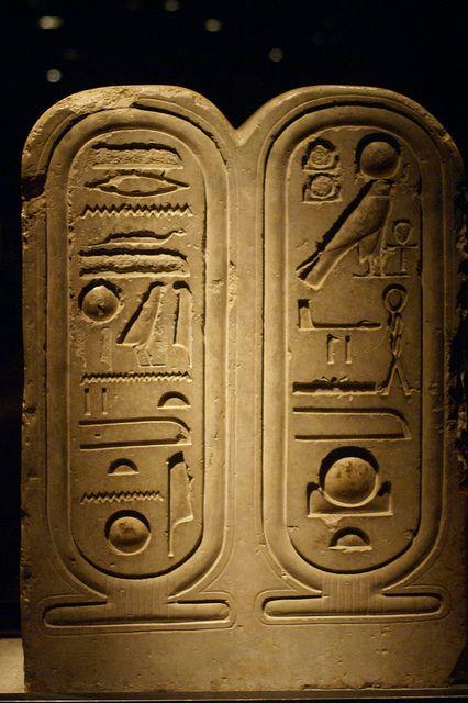 Torino, Museo Egizio, Stele aus dem Aten-Tempel (stele from the Temple of Aten) by HEN-Magonza, via Flickr