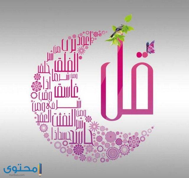 بروفايل فيس بوك اسلامى Life How To Make Happy