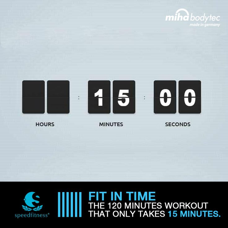 #speedfitness #mihabodytec #15minutesworkout