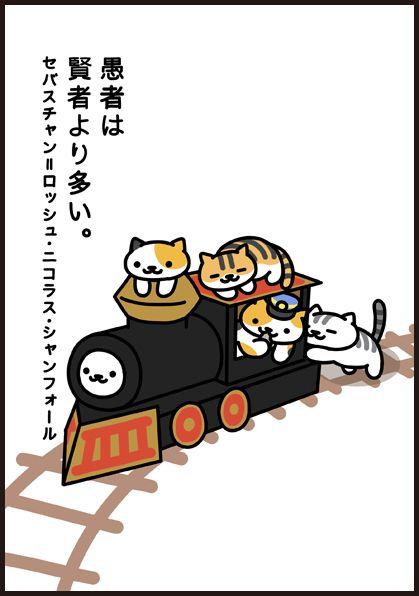 つきみゆい 監修 Hit-Point 第44回【2016年8月26日の金言】 …