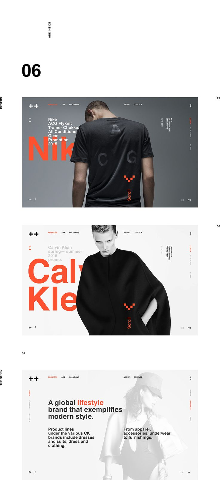 Inty ++ on Behance
