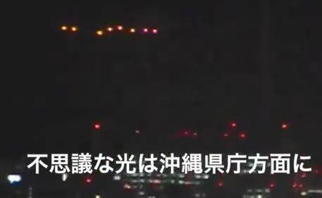 OVNIs / UFOs aparecem no céu noturno de Okinawa, Japão