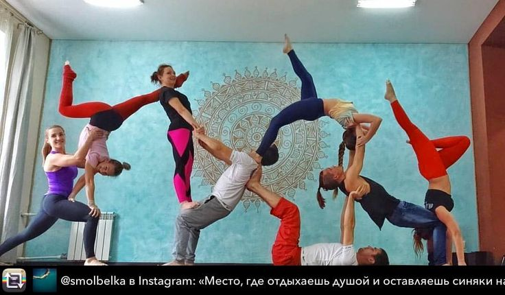 "65 Likes, 1 Comments - @svetakozhevnikova83 on Instagram: ""Acro every day #acro #acroyoga #yoga #acrofun #acroyogafun #acroural #acrobatica #acrobalance…"""