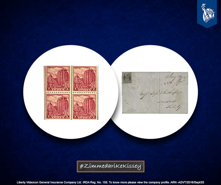 Buying stamps in advance, to avoid any last minute search when they are needed, was a Zimmedar move. #ZimmedariKeKissey