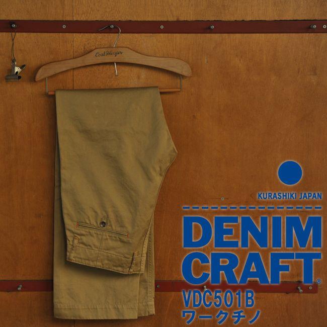ワークチノ新商品【DENIM CRAFT】(デニムクラフト)【VDC501B】【送料無料】【日本製】  10P24Aug12【楽天市場】