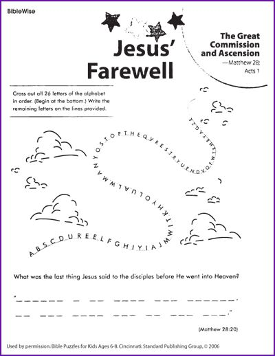 ascension activity sheet - Google Search
