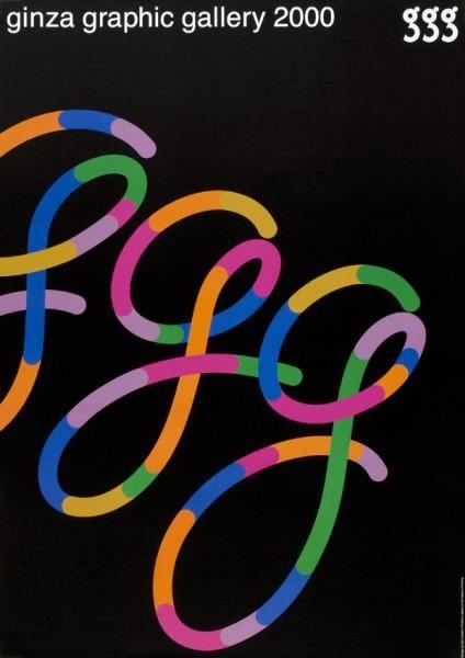 Ikko Tanaka, Ginza Graphic Gallery  - GGG, 2000