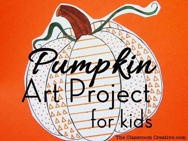 Pumpkin Art Project for Kids Using Elements of Art