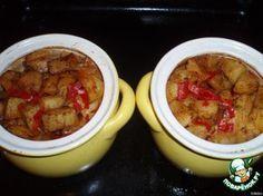 Азу в горшочке Островатый, пикантный картофель с мяском и огурчиком в томатной заливке. Пересмотрела все рецепты в горшочках, но похожего варианта приготовления не нашла.