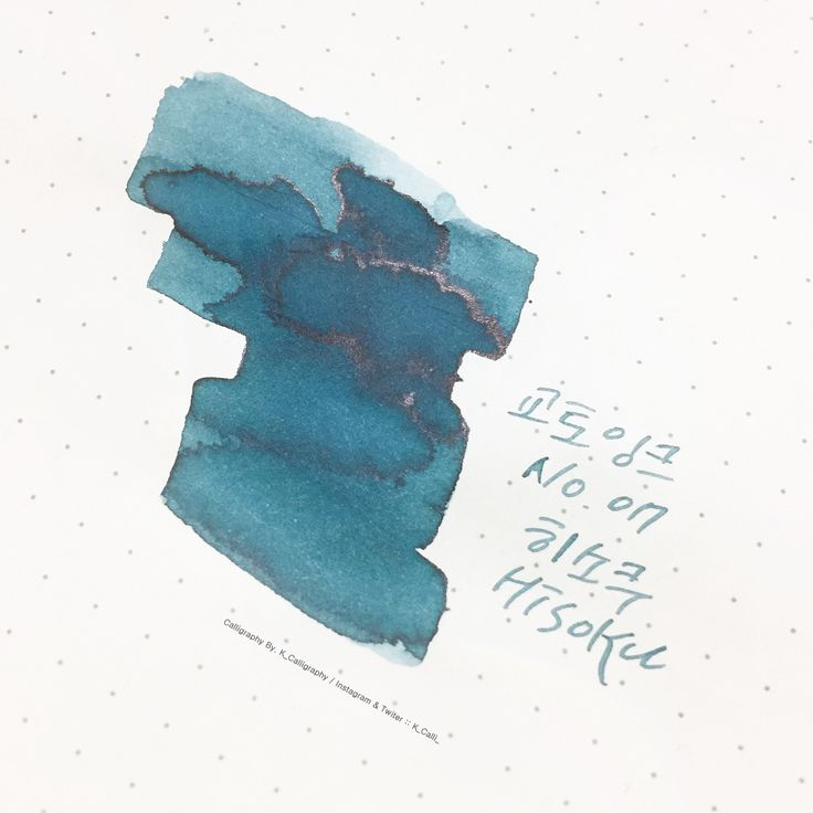 "Kyo-no-oto 07 Hisoku: 94 Likes, 1 Comments - K_Calligraphy | 이선영 (@k_calli_) on Instagram: ""- New ink ❗️ ❄️ 교토잉크 NO.07 히소쿠 - - #교토잉크 #히소쿠 #kyonooto #hisoku #시필 #시필샷 - #캘스타그램 #캘리스타그램 #캘리그라피…"""