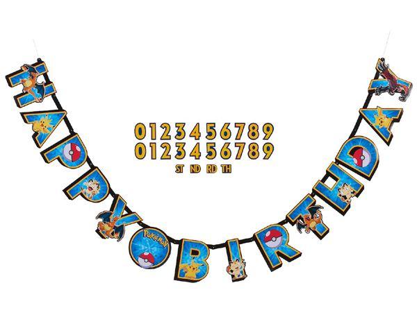 happy-birthday-banner.jpg (600×480)