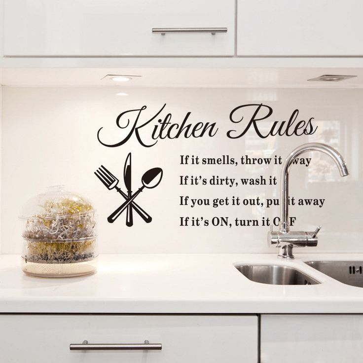 Kitchen Rules Words Wall Sticker