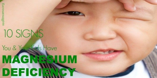 10 Signs You & Your Kids Have Magnesium Deficiency - Real Fit Mama