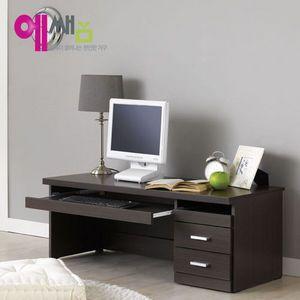 Hyundai Hmall korea new walnut floor sitting computer desk table | eBay