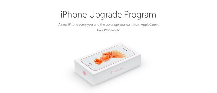 iPhone Upgrade Program : l'argent ou la vie - http://www.frandroid.com/actualites-generales/309743_iphone-upgrade-program-largent-vie  #ActualitésGénérales